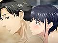 初めてのヒトヅマ 第1話 俺が見たことのない彼女sample1
