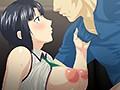 初めてのヒトヅマ 第1話 俺が見たことのない彼女sample17