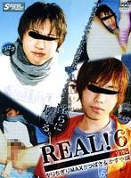 REAL! 6 ダウンロード