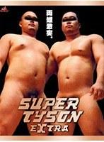 SUPER TYSON EXTRA ダウンロード