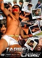 TARGET CRIME ダウンロード