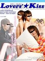 LOVERS★KISS ダウンロード