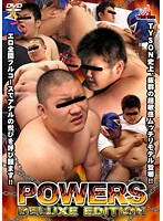 POWERS DELUXE EDITION ダウンロード