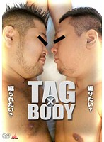 TAG×BODY ダウンロード