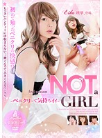 NOT a GIRL 3 ダウンロード