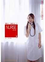 Nurse very**2sex ダウンロード
