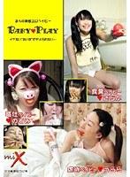ベイビー★プレイ 嘔吐・食糞・虐待 3人の赤ちゃん