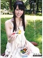 催眠彼女-桃子 大学生 21才- ダウンロード