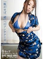 ななみ(七海) の画像