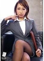 「秘書やってる」って言うだけでエッチな目で見られるのがホントにヤだ。 ダウンロード