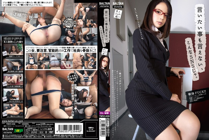 TMVI-039 At an SNS Like This, You Can't Even Say What You Want to Say.