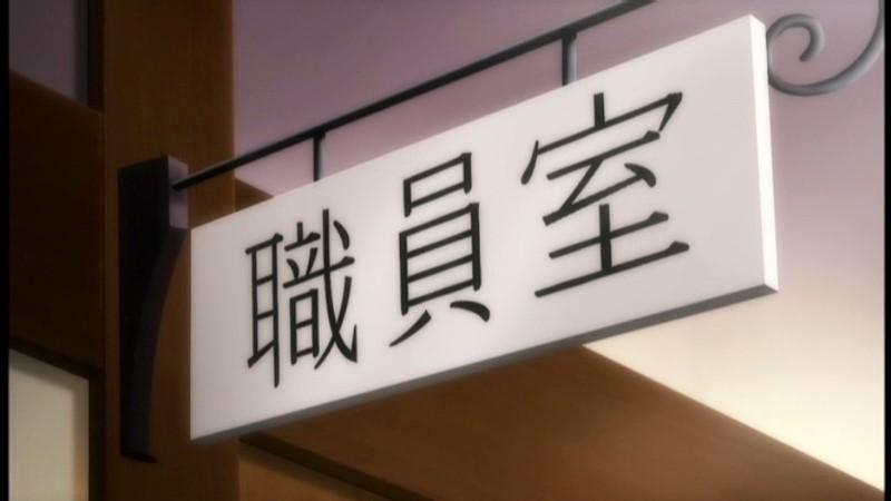 懲罰指導 ~学園令嬢更性計画~ File.01 2