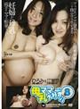 母乳ママ大好き! 8