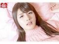 超絶かわいいオトコの娘アイドル 中山美月 19歳 AVデビュー