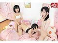 ドキドキ!!ひめドットらぶ 18才トリプルミニマムず!!◆ 愛...sample19
