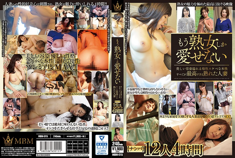 MBM-015 I Can Only Love Mature Women. Beautiful Women Who Ooze Maternal Sexuality. Ripe Married Women Who Are Amazing In Every Way. [Picking Up Women] 12 Women, 4 Hours