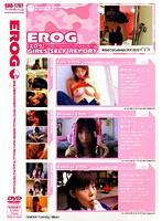 EROG GIRLS SELF REPORT ダウンロード