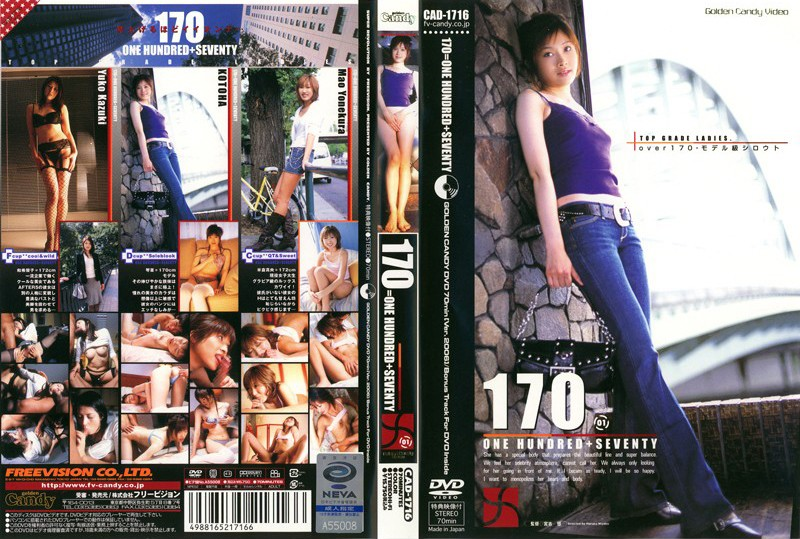 (h_468cad01716)[CAD-1716] 170=ONE HUNDRED+SEVENTY 01 ダウンロード