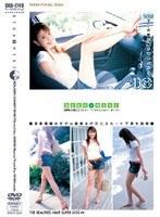 DEKA+MINI ダウンロード
