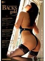 BACKS gold ダウンロード