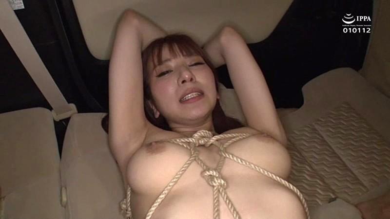 園田みおん SUPER BEST 8時間 16枚目
