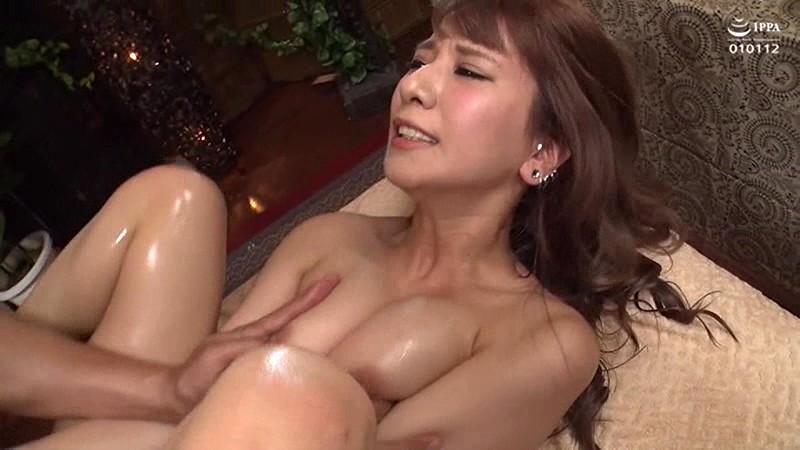 園田みおん SUPER BEST 8時間 2 17枚目