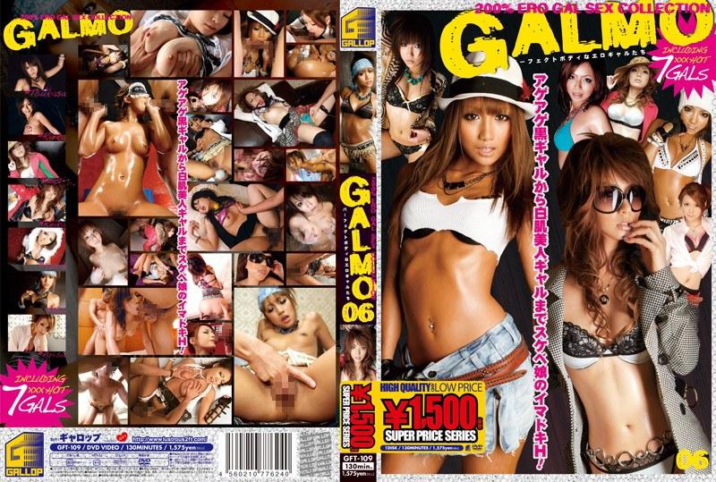 (h_479gft00109)[GFT-109] GALMO 06 パーフェクトボディなエロギャルたち ダウンロード