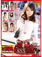 極上素人とヤリたい! SSS級素人の美少女コレクション 20 ダウンロード
