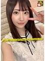 パコ撮りNo.05 自称モデル兼勝気な女子大生 日銭の為に見ず...