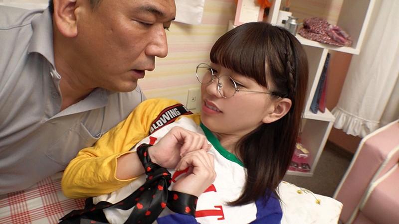 娘の部屋を覗くとき 父の悪戯、疼きだした思○期の子宮 桜井千春 5枚目
