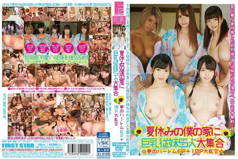 FONE-001 A Large Family Gathering Of 5 Of My Big Tits Cousins At My House During Summer Vacation A Six-Way Harlem Dream Cum True + A 10-Way Large Orgies Fuck Fest