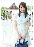 京都祇園で出逢ったお嬢様女子大に通う美少女は避妊方法も知らないガチウブな処女