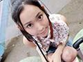 (h_491fone00011)[FONE-011] アナルへの興味が止まらない18才美少女が浪人中に決意の上京!人生初アナルで絶頂痙攣イキまくりAV出演ドキュメント ダウンロード 2
