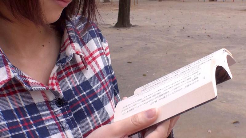 年間300冊の官能小説を読む地味腐女子と2泊3日上京物語。脱いだらスタイル抜群の痴女ビッチというギャップに令和になって一番最初に驚いた件。 2枚目