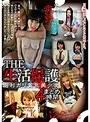 THE生活保護 炉利ガリ貧乳美少女まとめ4時間(h_491fone00120)