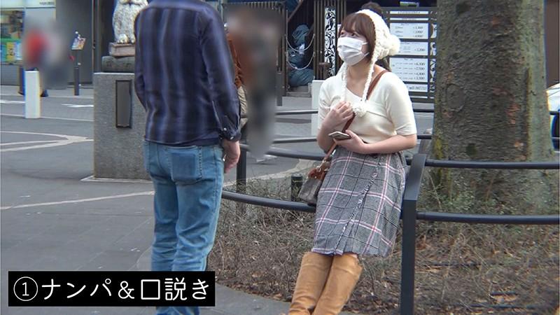 巨乳のコは頼まれたら断れないタイプが多く、一番ナンパに引っかかる説「新潟から上京ホヤホヤの素人ボインちはるちゃん、御馳走様です」1