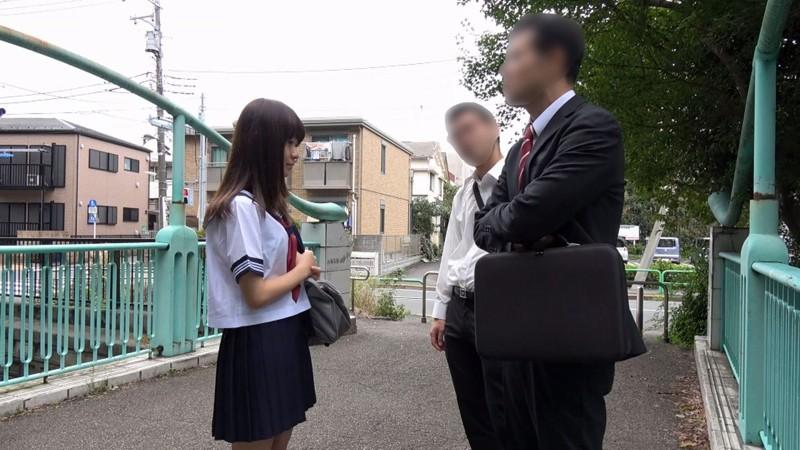早乙女夏菜 (さおと…