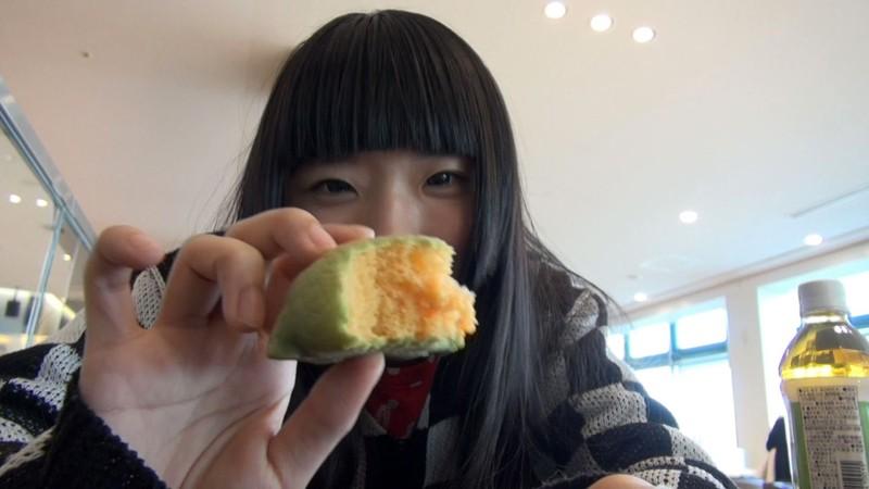 いいなり露出温泉 青井いちご リマスター復刻版 1枚目