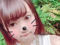 完ナマSTYLE@れむ #円光 #おしゃれJD #初めての生円光 #生断れ......thumbnai16