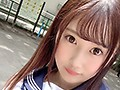 完ナマSTYLE@つぐみ #円光 #生生生生 #Gカップ巨乳 #初めての生......thumbnai2