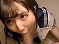 完ナマSTYLE@つぐみ #円光 #生生生生 #Gカップ巨乳 #初めての生 #生堕ち動画 #生ハマっちゃった 森本つぐみ