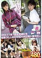 完ナマSTYLE@BEST #祝1年突破記念 #総勢30人480分 #生円...