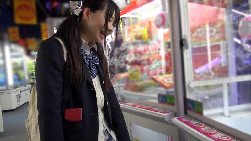 今から町田/1○9前…