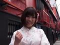 わたし、AV女優になります。浅草育ちの着物屋で働く現役売り子 華恋みるく18才デビュー3