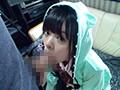 今から越谷/145cm/34キロ/Bかぷ/したはつるつる〜/お買い物つ...sample4
