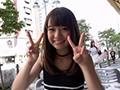 早乙女夏菜ちゃん ふぁーすとすたー プレミアムベスト4時間sample1