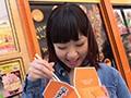 https://pics.dmm.co.jp/digital/video/h_491love355/h_491love355jp-2.jpg