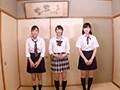 3姉妹JKが切り盛りする癒しの極上回春風呂 2