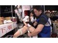 [閉店セール]ブルセラ店に訪れたJKたちのエロ動画☆無許可発売 諭吉かざして少女ホイホイ 4名出演 9