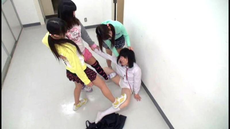 熊●県某小●校流出映像 恥辱にまみれた小○生 少女集団いじめ 無料エロ画像1
